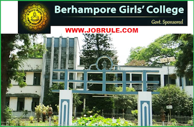 Berhampore Girls' College-BGC Online Admission for UG Courses 2015-2016 Session | Instructions, Advertisement & Application Form
