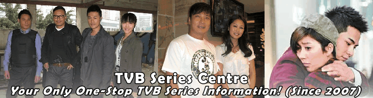 TVB Series Centre - One Stop Latest TVB Series