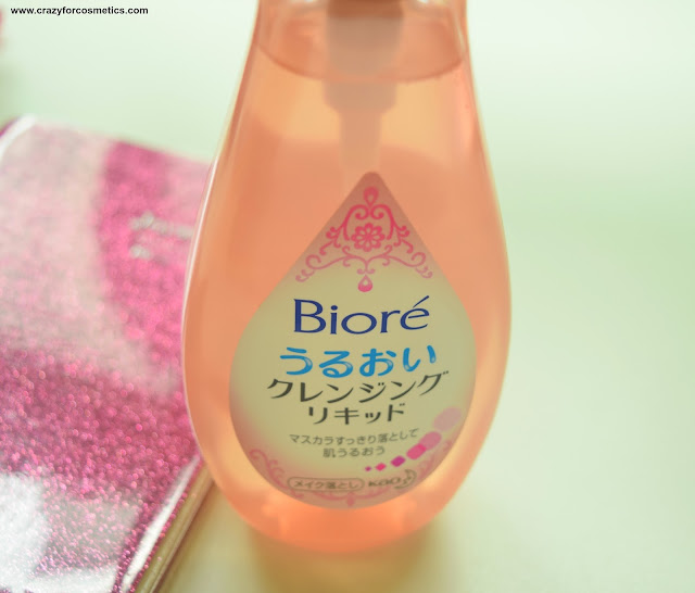 Biore Cleansing liquid review Singapore