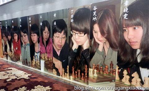 http://1.bp.blogspot.com/-MRVDeiYAHRc/Ta18BpBDReI/AAAAAAAAn1A/iaTkgk4N64s/s1600/chinesewomen03.jpg