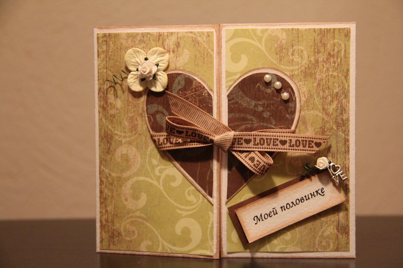 Скрапбукинг открытка для любимого парня 7