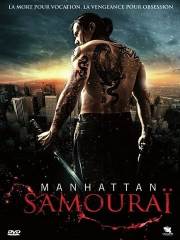 Manhattan Samourai (2011)