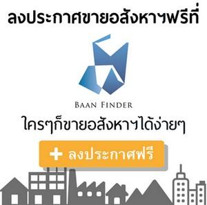 Baan Finder.com