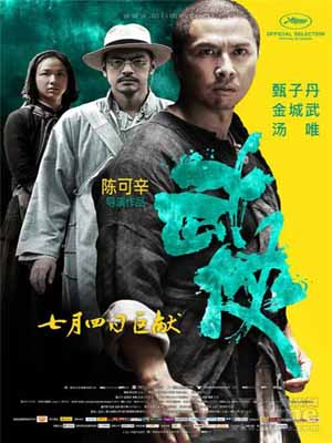 Võ Hiệp - Wuxia (2011)