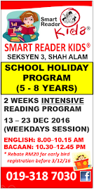 School Holiday Program Dec'16!
