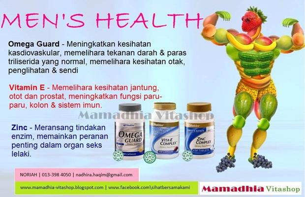 Vitamin untuk lelaki, Vitamin kesihatan lelaki, Vitamin memelihara kesihatan seks lelaki