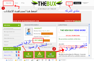 buX.. تعطيك يوميا Kxo3H.png