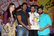 Mr Nookayya Triple Platinum Disk function photos-thumbnail-9