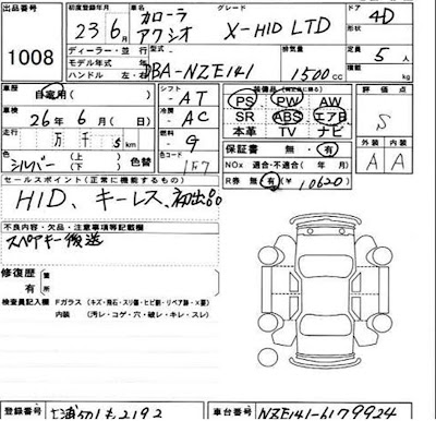 375065475195825068 besides Mirsubishi Delica Cargo Van 2010 likewise Toyota Hilux Mk7 2012 Fuse Box moreover Dimensions Of 2015 And 2016 Honda Pilot additionally Oil Specifications By Vehicle. on toyota hiace van