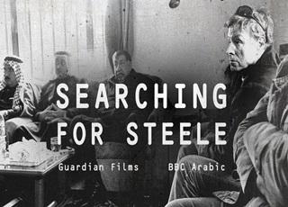 watch documentary film free online