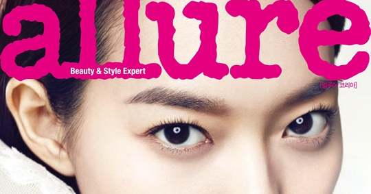 Shin Min Ah on the Cover of Allure Korea August 2013