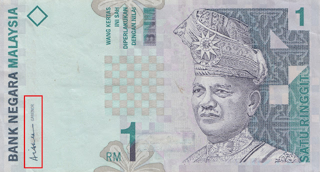Fig 1 : RM1 Ali ABul Hassan with signature at the left side - a fake!
