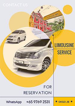 OKGO Limousine Service  新山自由行