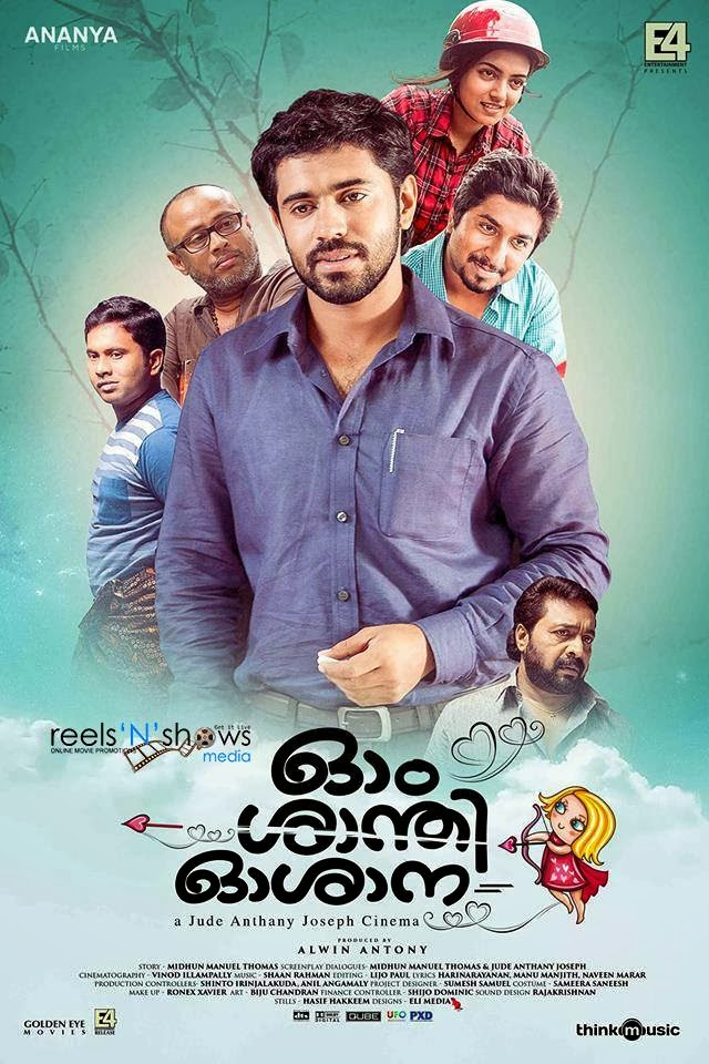 Om Shanti Oshana 2014 Malayalam Movie Watch Online free