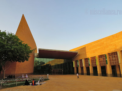 Riyadh National Museum