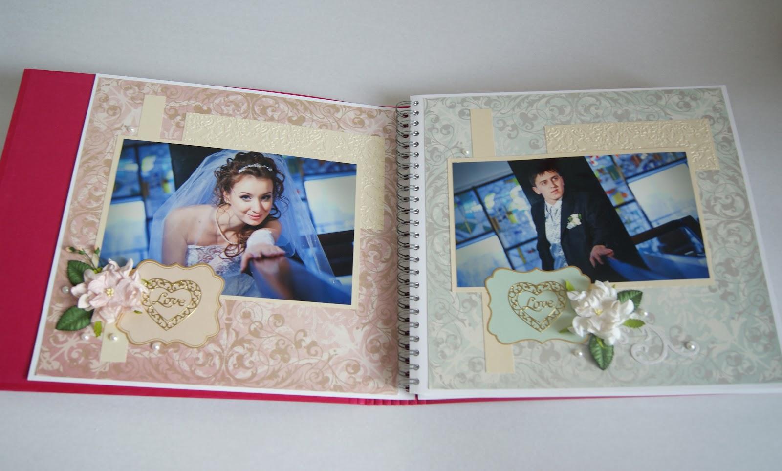 Как сделать свадебный альбом для фотографий своими руками 655
