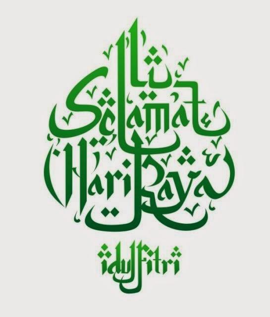 Ucapan Selamat Hari Raya Aidil Fitri 2014 1435h