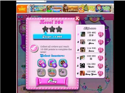 糖果粉碎传奇第208关 Candy Crush Saga Level 208