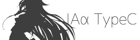 http://elrincondelkitsune.blogspot.com.ar/2014/01/libreria-voicebank-ia-alpha-descarga.html