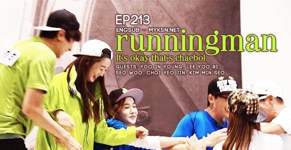 Running Man Episode 213