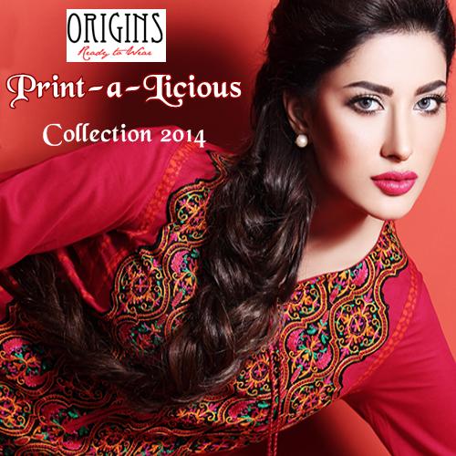 Origins Print-a-Licious 2014