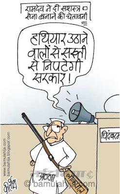 anna hazare cartoon, baba ramdev cartoon, corruption cartoon, corruption in india, indian political cartoon, chidambaram cartoon