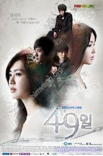 49 Ngày (HTV2 Online) - Ba Giọt Lệ (USLT) - 49 Days (2011) VIETSUB - (20/20)