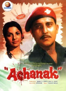 Achanak 1973 Hindi Movie Watch Online