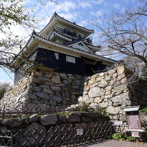 Hamamatsu Castle, Japan