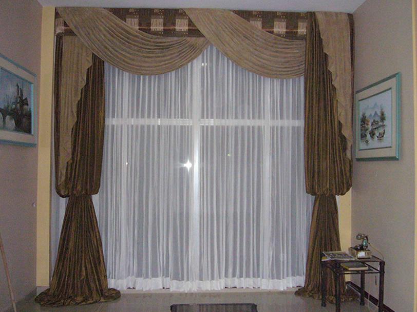 Cortinas para el hogar ideas para hacer cortinas en casa - Cortinas para el hogar modernas ...