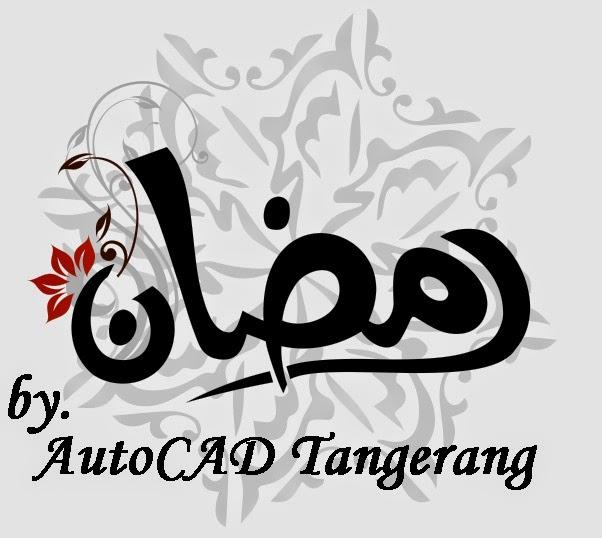 Marhaban Yaa Ramadhan 2014.