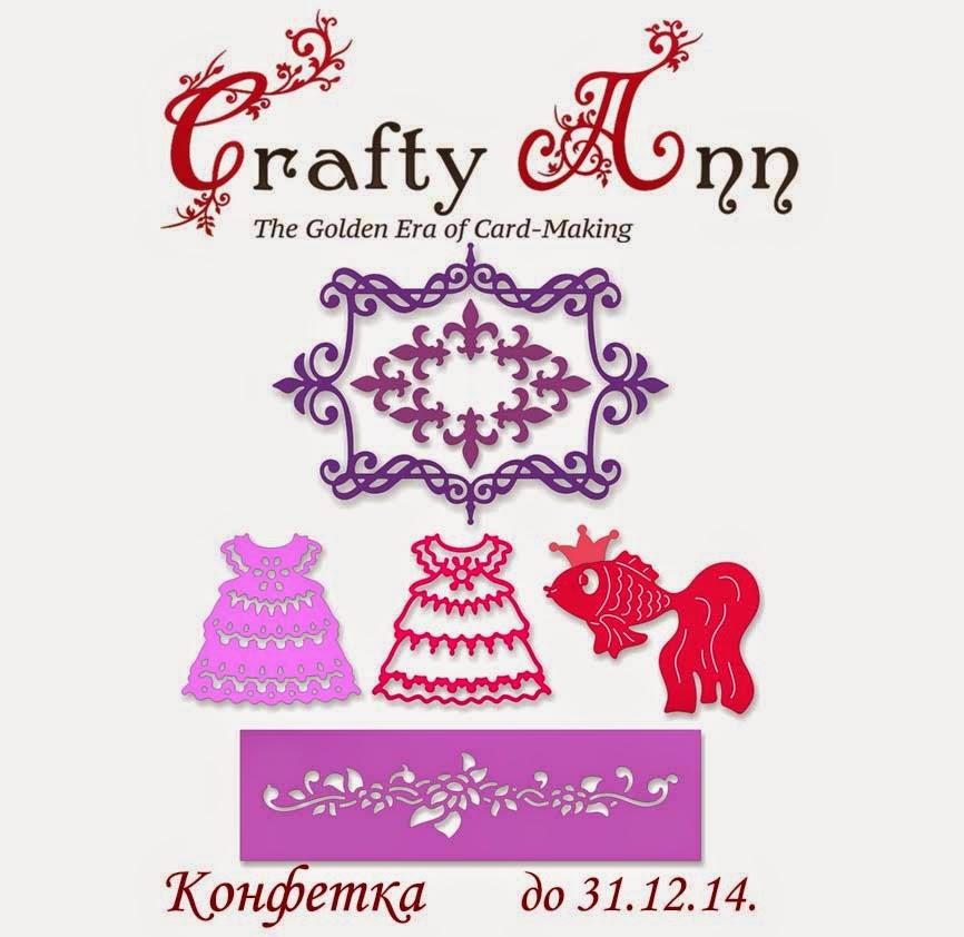 31.12 Crafty Ann