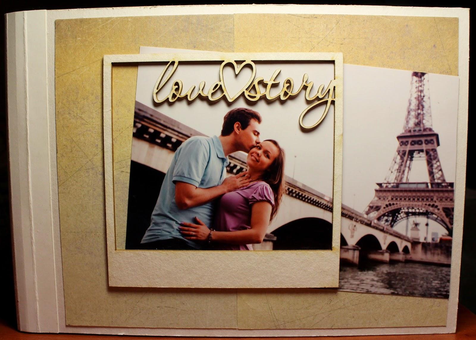 Универсальный альбом Париж Love Story обложка