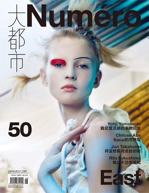 Model @ Nastya Sten by Txema Yeste for Numero China, June/July 2015