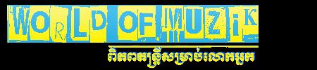 Official World of Muzik Website