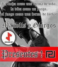 MANOLIS Y GIORGOS ¡ PRESENTES !