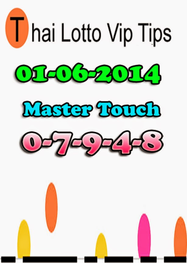 Thai lotto Master Touch 01-06-2014