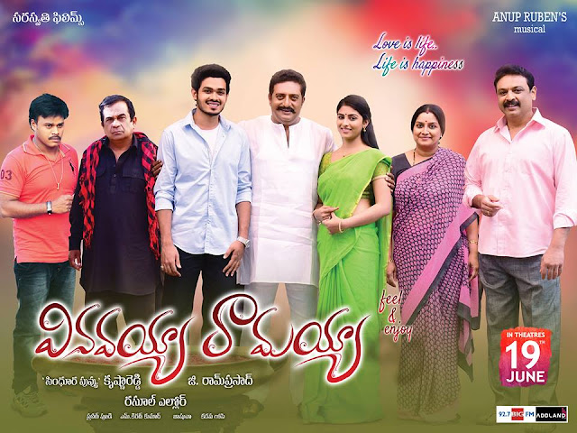 Vinavayya Ramayya review,Vinavayya Ramayya Movie Review ,Vinavayya Ramayya Reviews,Vinavayya Ramayya review,Vinavayya Ramayya Telugu movie review,Naga Anvesh Vinavayya Ramayya Telugu movie review,Vinavayya Ramayya Movie Review Ratings,Telugucinemas.in Vinavayya Ramayya Movie Review ,Vinavayya Ramayya Movie Review,Vinavayya Ramayya Movie Reviews,Search Vinavayya Ramayya Movie Review,Vinavayya Ramayya Movie Reviews in websites,Vinavayya Ramayya Movie Ratings,Vinavayya Ramayya Movie Reviews in all websites,Vinavayya Ramayya hit or Flop ,Vinavayya Ramayya updates,Telugucinemas.in Ratings