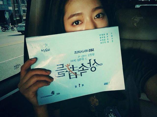 park shin hye - drama korea terbaru heirs, kisahromance