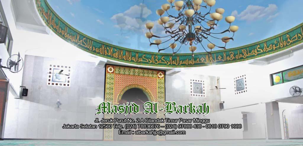Masjid Al Barkah Jeruk Purut