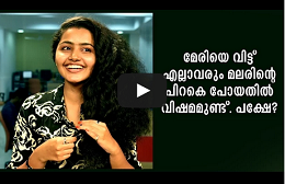 Anupama Interview -Premam