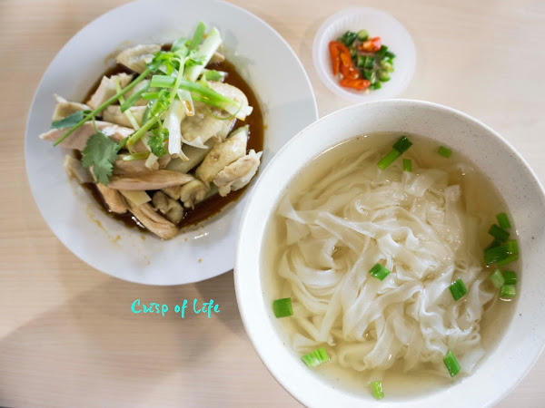 Hot Bowl White Curry Mee @ Jalan Rangoon, Penang