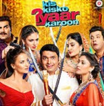 Kis Kisko Pyaar Karu 2015 Hindi Movie Watch Online