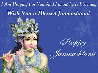 Janmashtami thought and quote images