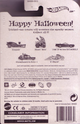 Back of Hot Wheels Halloween Batmobile
