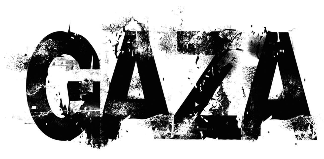اريد 1000 رد من اجل فلسطين gaza-logo-wallpaper.