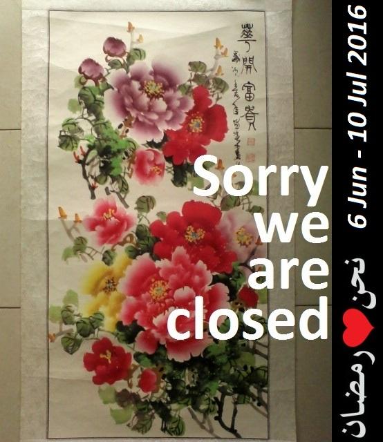 Close Ramadhan 6 Jun - 10 Jul