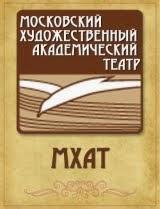 Teatro del Arte de Moscú (MJAT)