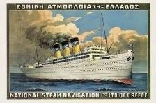 """...ένα από τα  πλοία που έφευγαν καραβιές οι Έλληνες για μέρη μακρινά για μια """"καλύτερη"""", τύχη...."""