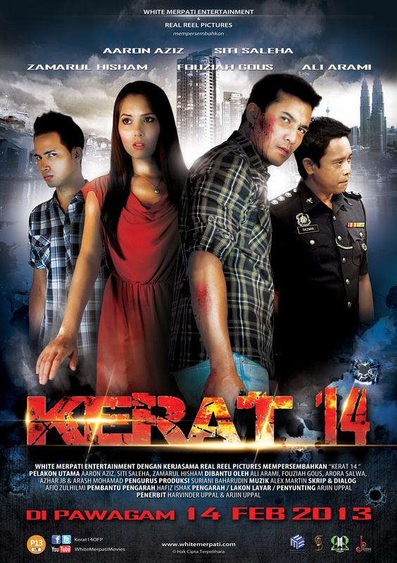 KERAT 14 (2013)